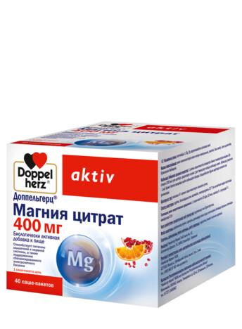 ДОППЕЛЬГЕРЦ® АКТИВ МАГНИЯ ЦИТРАТ 400 МГ