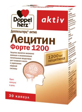 ДОППЕЛЬГЕРЦ® АКТИВ ЛЕЦИТИН ФОРТЕ 1200