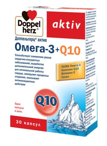 ДОППЕЛЬГЕРЦ АКТИВ ОМЕГА-3 + Q10