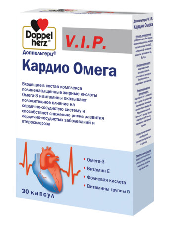ДОППЕЛЬГЕРЦ® V.I.P. КАРДИО ОМЕГА