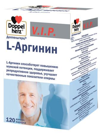 ДОППЕЛЬГЕРЦ® V.I.P. L-АРГИНИН.